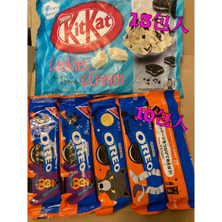 Nestle - キットカット クッキー&クリーム  ナビスコ オレオ ハロウィン