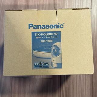 パナソニック(Panasonic)のPanasonic 屋内スイングカメラ(防犯カメラ)