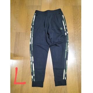 アディダス(adidas)の定価9889円‼️adidas サイズ L 迷彩3ストライプジョガーパンツ黒L(その他)