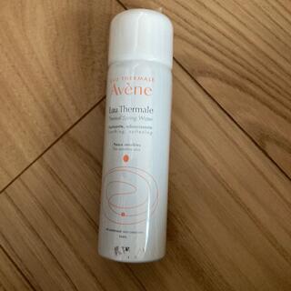 Avene - アベンヌ ウォーター 敏感肌用 化粧水 スプレー デリケート 肌荒れ予防 無香料