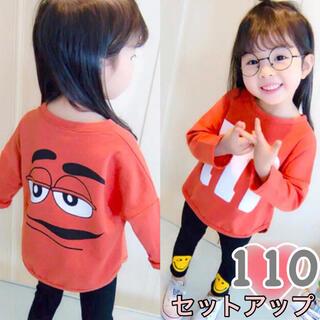 【110cm】2点セット エムアンドエムズ  m&m's 子供服 オレンジ
