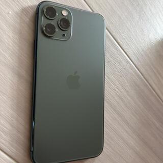 iPhone - iPhone11pro  本体  256GB