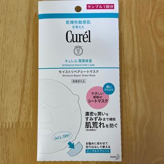 キュレル(Curel)のキュレル モイストリペアシートマスク(パック/フェイスマスク)
