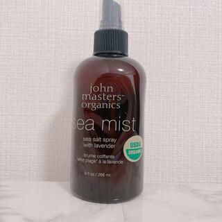 John Masters Organics - ジョンマスターオーガニック シーミストシーソルトスプレーウィズラベンダー  2…