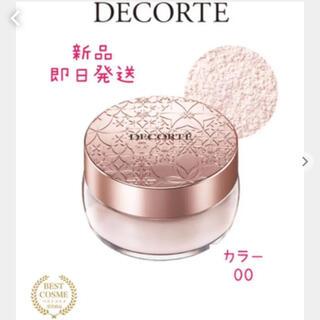KOSE - 新品★ コスメデコルテ フェイスパウダー 00 translucent 20g
