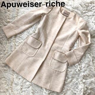 アプワイザーリッシェ(Apuweiser-riche)のApuweiser-riche アプワイザーリッシェ ツイード ノーカラーコート(ノーカラージャケット)