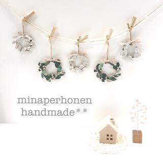 mina perhonen - ミニリース 5個セット ハンドメイド ミナペルホネン