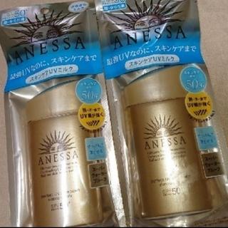 アネッサ(ANESSA)のANESSA スキンケアUVミルク 2個セット(日焼け止め/サンオイル)