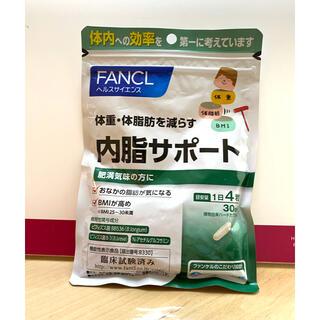 FANCL - ファンケルの内脂サポートとなります。