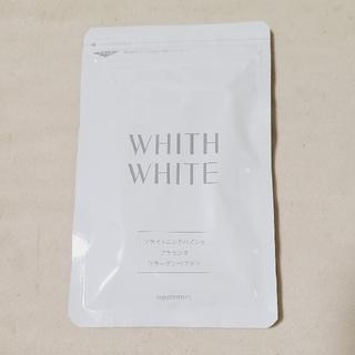 フィスホワイト whith white サプリ 日本製 ビタミンC