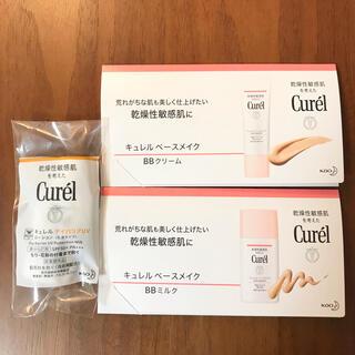 キュレル(Curel)の☆3点セット☆ キュレル サンプル(サンプル/トライアルキット)