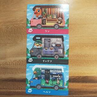 ニンテンドウ(任天堂)のamiiboカード 3枚セット(その他)