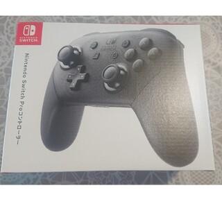 任天堂 - ニンテンドースイッチ プロコントローラー 新品未開封