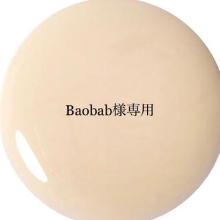 コスメキッチン(Cosme Kitchen)の【baobab様専用】エバーグロウクッション (ナチュラルベージュ)(ファンデーション)