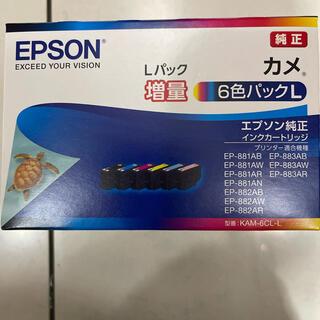 EPSON - EPSON KAM-6CL-L