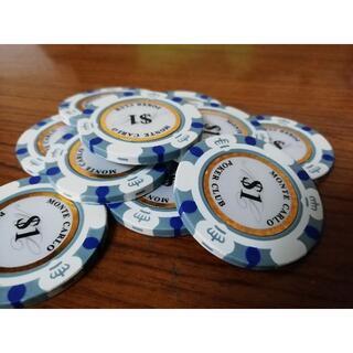 ⛵モンテカルロ($1ホワイト)ポーカーチップ10枚セットメタル(鉄片)インサート(トランプ/UNO)