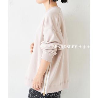 ビアズリー(BEARDSLEY)の22000円 新品 BEARDSLEY ビアズリー 裏毛プルオーバー カットソー(トレーナー/スウェット)