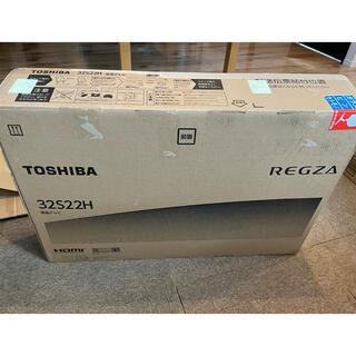 『送料込み』TOSHIBA 液晶テレビ REGZA S22H 32S22H