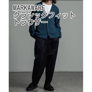 マーカウェア(MARKAWEAR)のMARKAWARE CLASSIC FIT TROUSERS パンツ marka(チノパン)