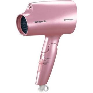 Panasonic - パナソニック ナノイードライヤー 新品未使用 限定モデル EH-CNA2E-PP