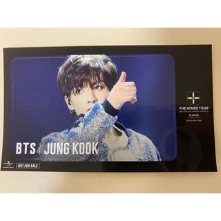 防弾少年団(BTS) - 【新品】BTS ジョングク JK ICカードシール