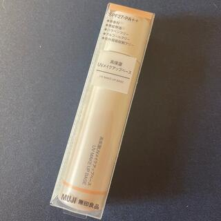 ムジルシリョウヒン(MUJI (無印良品))の新品未使用 無印 高保湿UVメイクアップベース(フェイスクリーム)