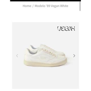 TOMORROWLAND - saye modelo 89 vegan sneaker