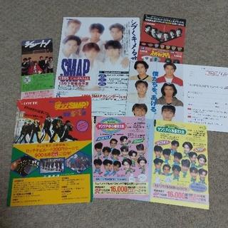 スマップ(SMAP)の②  SMAP  光ゲンジ ハガキ等  匿名配送(アイドルグッズ)