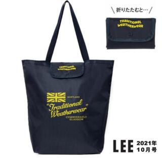 【即購入OK・送料無料】LEE10月号付録
