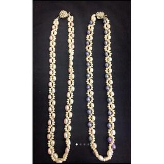 【お買得】レディース 淡水真珠 パールネックレス(ピンク&ムラサキ) 2点セット(ネックレス)