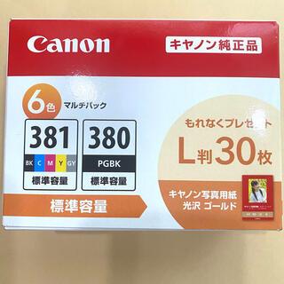 Canon - キヤノン純正インクBCI-381+380/6MP★6色マルチパック★L判30枚付