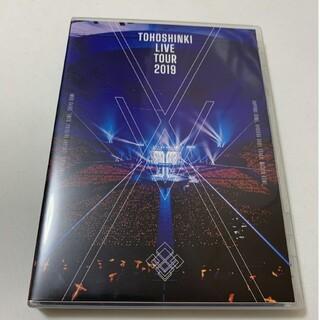 東方神起 - 東方神起 LIVE TOUR 2019 ~XV~  DVD