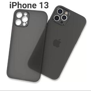 iPhone - 新品未使用iPhone13用0.3㎜超薄型ケースクリアブラック