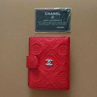 新品本革二つ折り財布