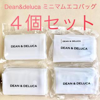 DEAN & DELUCA - DEAN & DELUCA ミニマム エコバッグ ホワイト ★4個セット★