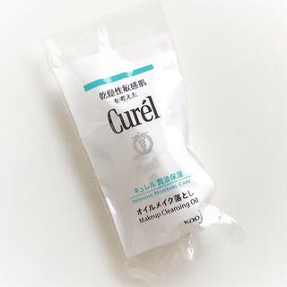 キュレル(Curel)のキュレル オイルメイク落とし サンプル 8.5ml(クレンジング/メイク落とし)