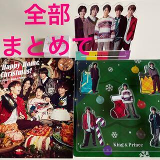 ジャニーズ(Johnny's)のキンプリ クリスマスグッズ2020(アイドルグッズ)