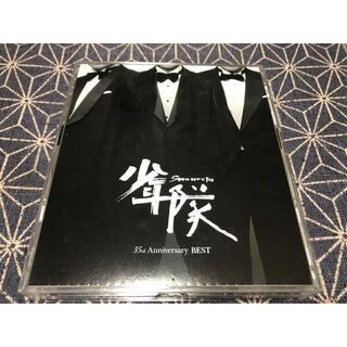 ショウネンタイ(少年隊)の少年隊 35th Anniversary BEST ベストアルバム(ポップス/ロック(邦楽))