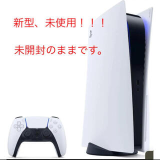 PlayStation - PlayStation 5 CFI-1100A01 新型、新品未開封、本日購入品