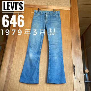 Levi's - 【希少】Levi's 646 talon42 8刻印 ベルボトム オレンジタブ