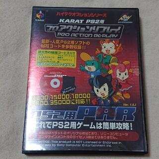 PlayStation2 - PS2用プロアクションリプレイ ver.1.6J