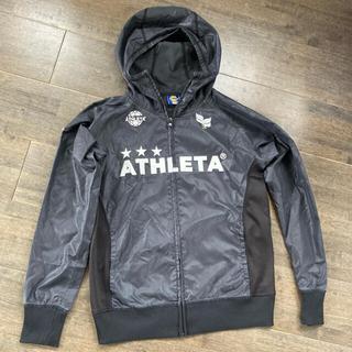 ATHLETA - アスレタ ATHLETA ナイロン サッカー ジャンパー ウィンドブレーカー S