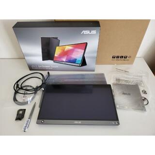 ASUS - ★● ASUS モバイルモニター MB16AMT ●★