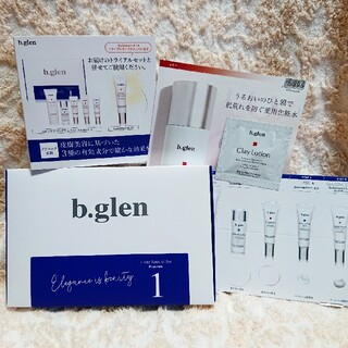b.glen - b.glen  トライアルセット  プログラム1