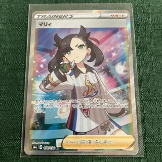 ポケモン - ポケモンカード マリィ SR s4a