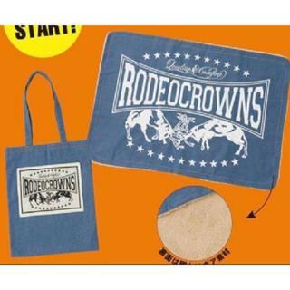 ロデオクラウンズワイドボウル(RODEO CROWNS WIDE BOWL)のロデオクラウンズ ノベルティ ブランケット(ノベルティグッズ)