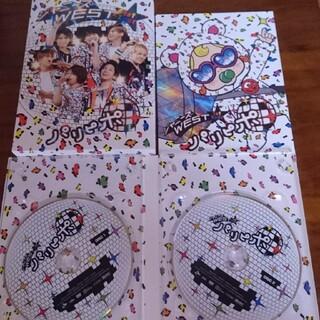 ジャニーズwest パリピポ 初回 DVD