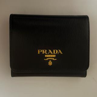PRADA - PRADA 正規品 折り財布 1MH176