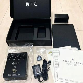 【シリアル10番台】 Free The Tone RM-1S SUGIZO