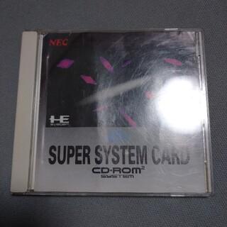エヌイーシー(NEC)のスーパーシステムカード PCエンジン(家庭用ゲームソフト)